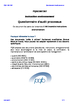 Questionnaire d'audit processus  (instruction environnement)