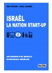 Israël - La nation start-up