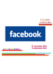 Tutoriel Facebook